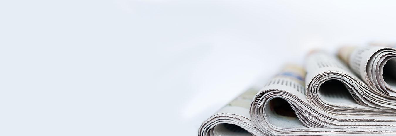 Le notizie e i comunicati dalle aziende quotate sui mercati finanziari